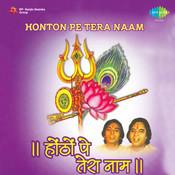 Honton Pe Tera Naam Songs