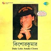 Dake Loke Amake Clown Songs