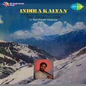 Hari Prasad Chaurasia Songs