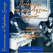 Refugees And Rebetiko Songs