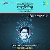 Chayanika - Shyamasangeet Vol 1 Songs