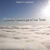 Psychoanalysis And The Torah Song