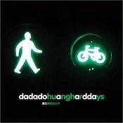 綠色的日子 Songs