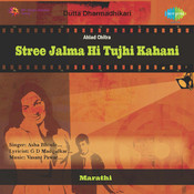 Stree Jalma Hi Tujhi Kahani Songs