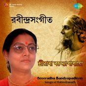 Tomari Gaan - Tagore Songs By Sreeradha Banerjee  Songs