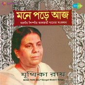 Mone Pare Aaj - Juthika Roy Songs