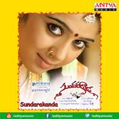 Sundarakanda Songs