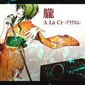 Hazy (Feat. Gumi) Songs