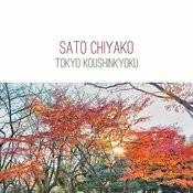 Tokyo Koushinkyoku Song