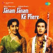 Janam Janam Ke Phere Songs