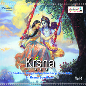 Krishnashtakam Song