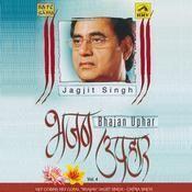 Bhajan Upahar - Hey Gobind He (jagjit Singh) Songs