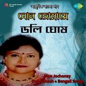 Mon Jochonay Dolly Ghosh Songs