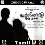 Unnodu Oru Naal Songs