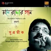 Amar Gaaner Swaralipi Lekha Rabe Song