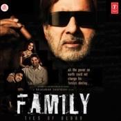 Family-Ties Of Blood Songs