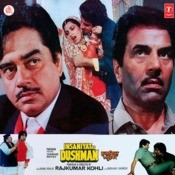 Insaniyat Ke Dushman Songs