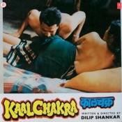 Kaalchakra Songs