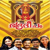 Bhadradheepam Songs