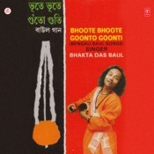 Manush Ke Je Bhalo Basey MP3 Song Download- BHOOTE BHOOTE