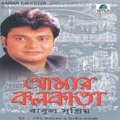 Aamar Calcutta Songs