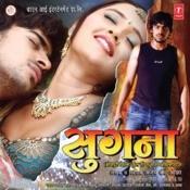 Chale Nahin Jiyara Pe Jor Song