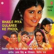 Bhaile Piya Gularee Ke Phool Songs