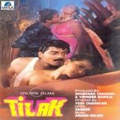 Tilak Songs