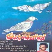 Golapara Songs
