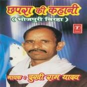 Chhapra Ki Kahani Songs