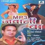 Dinbhar Mare Ghumanda Hamar Piya Song