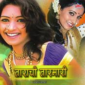 Tarachi Tarmari Songs