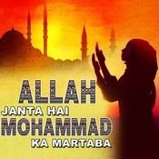 Allah Janta Hai Mohammad Ka Martaba Songs Download: Allah