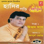 Hasir Panch Phoran(Jokes & Parody Songs) Songs