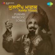 Kuldip Manak Punjabi Patriotic Songs Songs