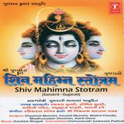 Shiv Mahimna Stotram Songs