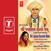 Shri Jalaram Sharanam Mama Songs
