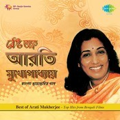 Best Of Arati Mukherjee Bengali Film Hits Songs Download