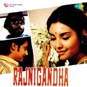 Rajnigandha Phool Tumhare Song