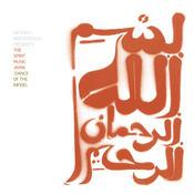 The Spirit Music Jamia : Dance Of The Infidel Songs