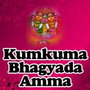 Kumkuma Bhagyada Song