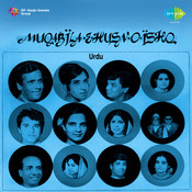Muqabla E Husn O Ishq Songs