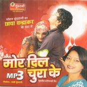 Mor Dil Chura Ke Songs