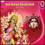 Bhubanomohini Bondi Song
