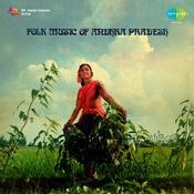 Pallepadhaalu Folk Songs Of Andhra Pradesh Songs