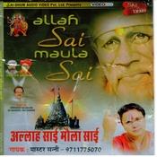 Allah Sai Maula Sai Songs