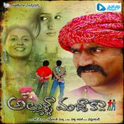 Allulla Mazzaka (Hyderabad Nawabs-Telugu) Songs
