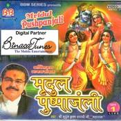 Mridul Pushpaanjali I Songs