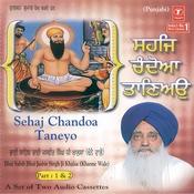 Sehaj Chandoa Janiyo - Part 1 Songs