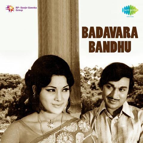 Badavara bandhu kannada movie song-ninna nudiyu youtube.